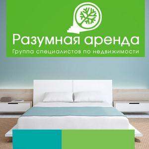 Аренда квартир и офисов Ермаковского