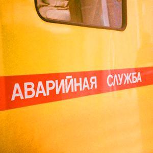 Аварийные службы Ермаковского