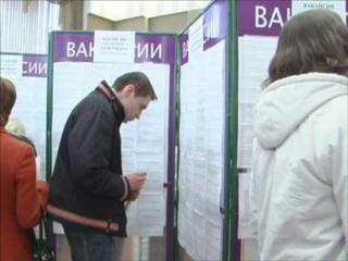 Центры занятости Ермаковского