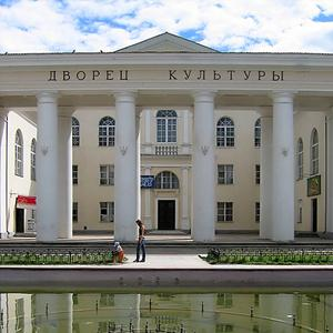 Дворцы и дома культуры Ермаковского