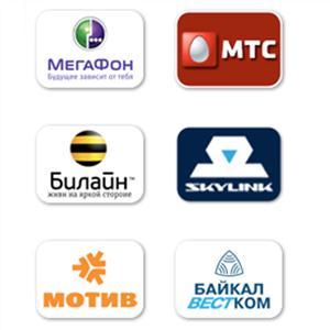 Операторы сотовой связи Ермаковского
