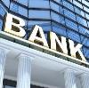 Банки в Ермаковском