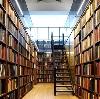 Библиотеки в Ермаковском