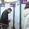 Центры занятости в Ермаковском