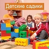 Детские сады в Ермаковском