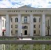 Дворцы и дома культуры в Ермаковском