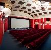 Кинотеатры в Ермаковском