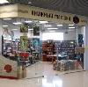 Книжные магазины в Ермаковском