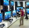 Магазины электроники в Ермаковском