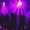 Ночные клубы в Ермаковском