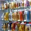 Парфюмерные магазины в Ермаковском