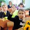 Школы в Ермаковском