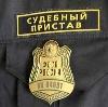 Судебные приставы в Ермаковском