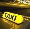 Такси в Ермаковском