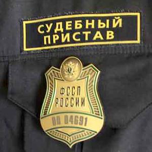 Судебные приставы Ермаковского
